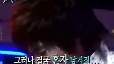 【AE】NEW - XMAN 第8期(下)[中字] 金希澈,崔始源,蔡妍,Andy,Tei