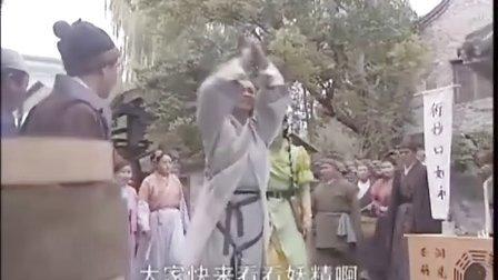 【八仙全传之八仙过海】(40集全)