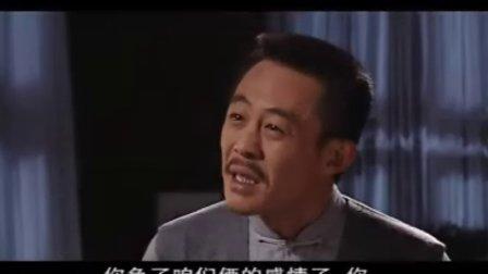 电视剧大染坊09