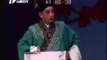 晋剧《烤火赤水驿》主演;苗洁