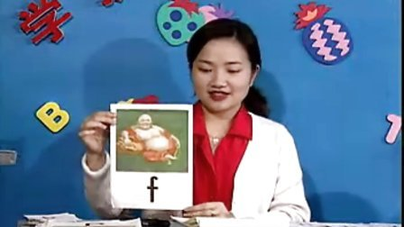学汉语拼音04