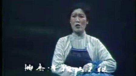 沪剧【母子岭】01-沈惠中 陈瑜 徐