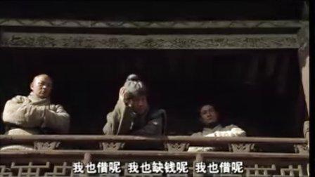 关中刀客-播单-优酷视频熔视频喷布图片