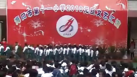 海口市第十一小学-播单-优酷小学网徐州市视频星源图片