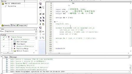 lesson07:bj-epm240学习板实验1——分频计数实验