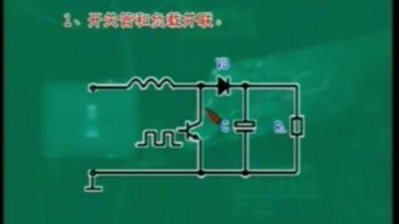 专辑:开关电源原理与维修