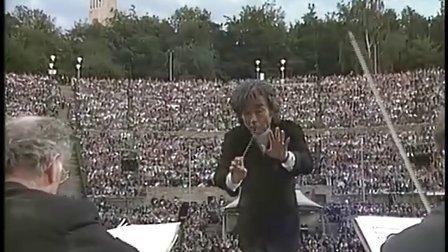 柏林爱乐森林音乐会