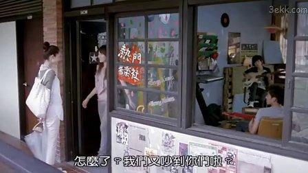 街角的小王子 DVD国语中字