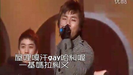 bigbang中字译音歌词 红霞mv
