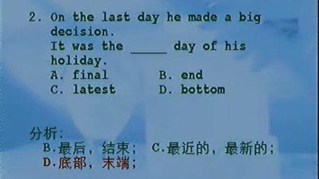 新概念英语第二册课堂讲L03_04_练习