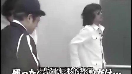 日本不准笑-警察局(中文字幕)19