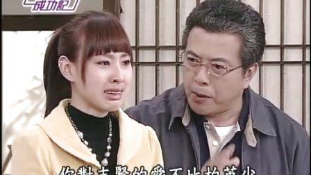 宝岛少女成功记>>