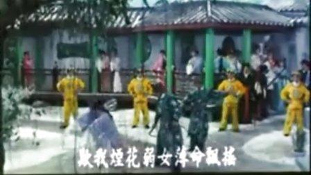 粤剧《李香君》02(1974年)
