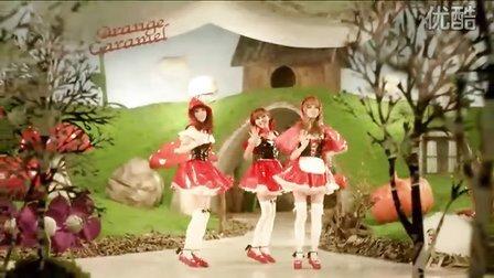 「MV」Orange Caramel可爱热舞《Aing♡》 (舞蹈版)[Y