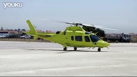 专辑:直升飞机