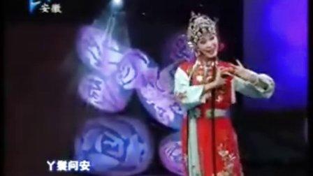 黄梅戏寻找七仙女吴美莲.