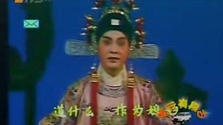 岭南粤剧[郭子仪祝寿之打灯]