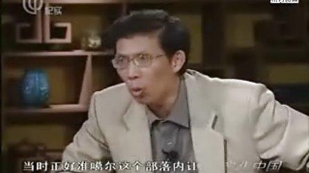 中国 频道/文化中国/指点乾隆王朝1