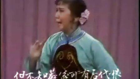沪剧【卖红菱】杨飞飞 赵春芳.