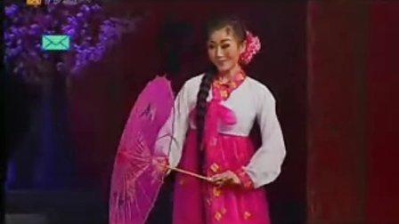 岭南粤剧[春香传之邂逅。爱歌]