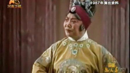 豫剧 拷红选段 常香玉,小香玉演唱视频