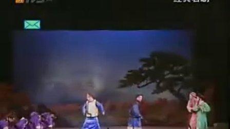 优酷粤剧院[顺治与董鄂妃]一