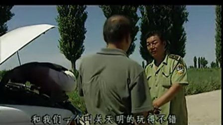 中国刑侦一号案---白宝山案