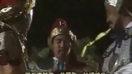薛丁山征西 01a