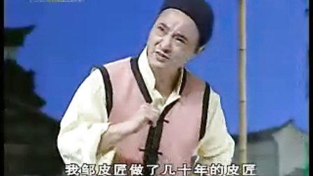 黄梅戏【孙成打酒】左胜利 郑玉兰