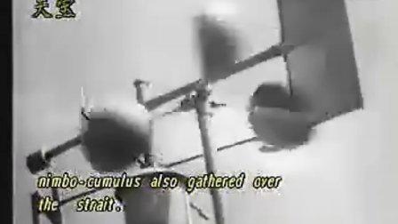 世界大战100年 第三部 第二次世界大战全程实录17