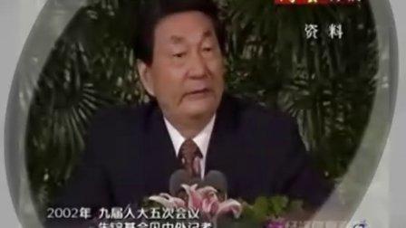 朱镕基-答记者问荟萃