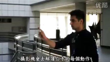 第六感驚人的潛力(中文)