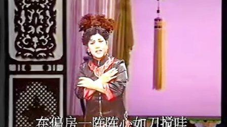 山东吕剧唱段精选