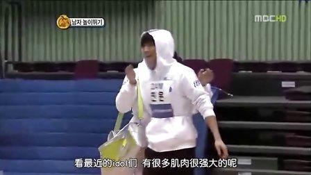【SF】[八站联合]110206MBC春节特辑偶像明星运动会全场韩语中字(下)