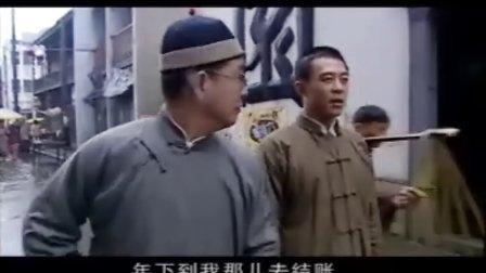 电视剧大染坊03