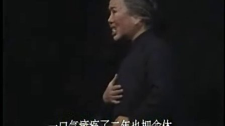 评剧-花月仙-高山下的花环·咱们