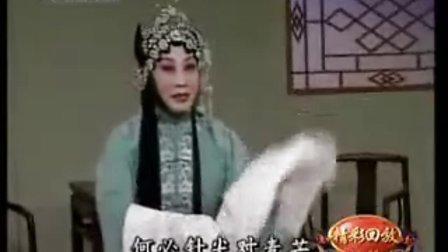 评剧《李秀云专辑》03