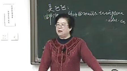 清华大学模拟电子技术基础8(华成英教授)