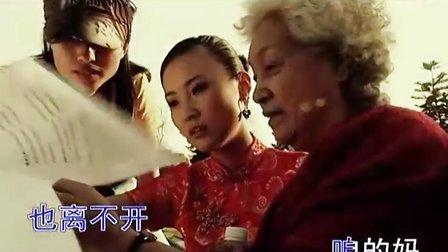 龚玥- 母亲