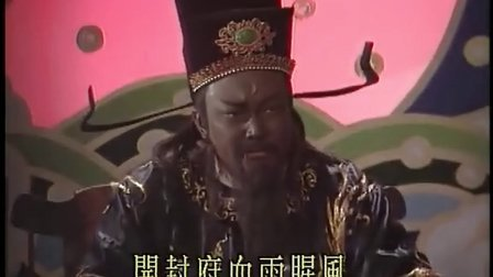阴阳判7 何家劲,金超群,范鸿轩主演93版包青天