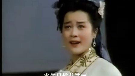 山东戏曲吕剧