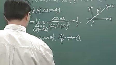 史上最强数学老师蔡高厅高等数学视频教程下册第08课