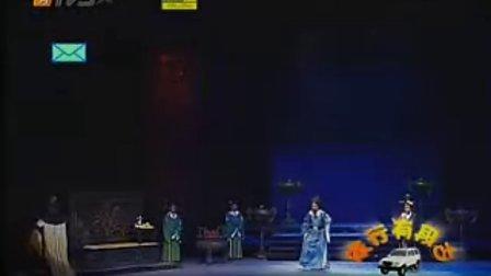 岭南粤剧[小周后]选段