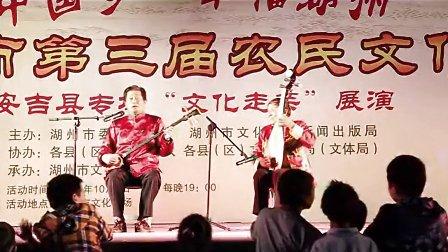 湖州国庆文化节《莺莺操琴》