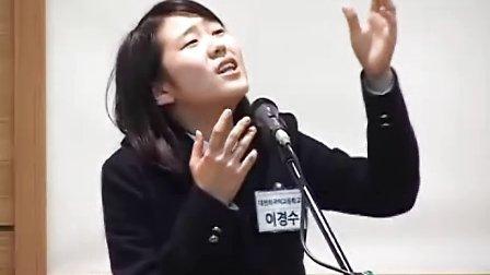 一个韩国女生朗诵法语诗歌图片
