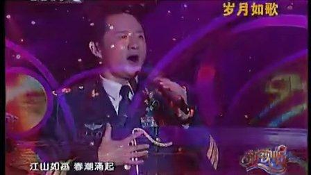 《閃光的足跡》演唱:陳小濤