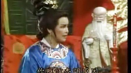 歌仔戲電視劇【薛丁山與樊梨花】03