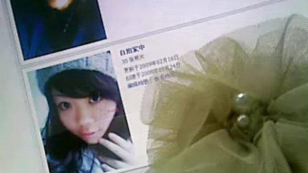 周妍希现场拍摄视频原片流出mp4海报