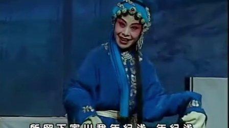 晋剧《红鬃烈马》第一本 中 杨志