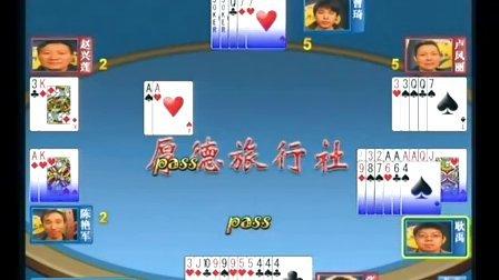 南湖棋牌《开心66?#22330;?#30005;视大赛第二期比赛视频